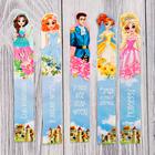 """Набор фигурных закладок """"Для принцесс!"""", 5 шт"""