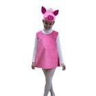 """Карнавальный костюм """"Свинка Пуся""""плюш, рост 122-128 см"""