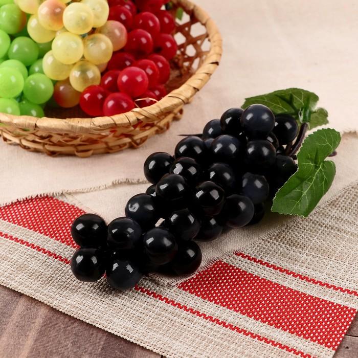 Искусственный виноград (46 ягод, матовый, цвет микс)