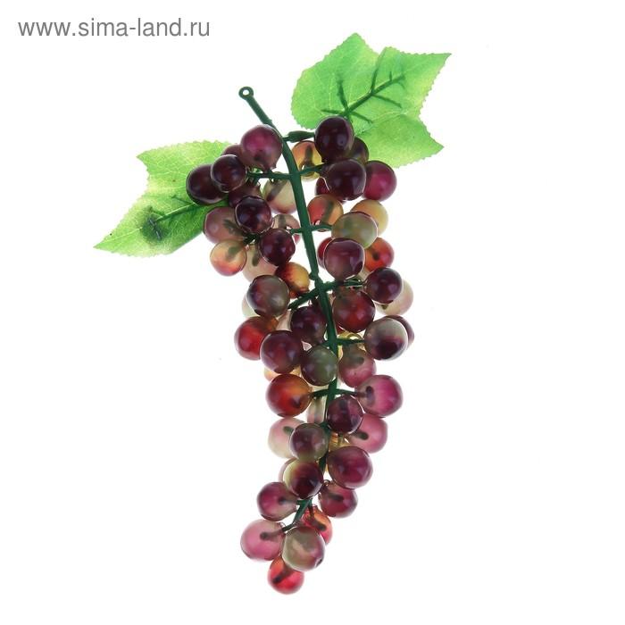 Искусственный виноград (60 ягод, глянцевый, цвет микс)