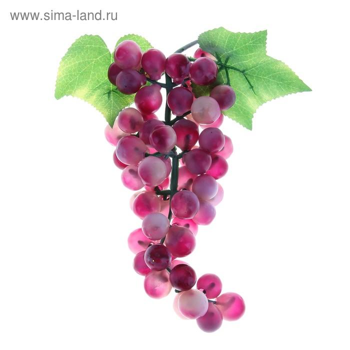 Искусственный виноград (60 ягод, матовый, цвет микс)