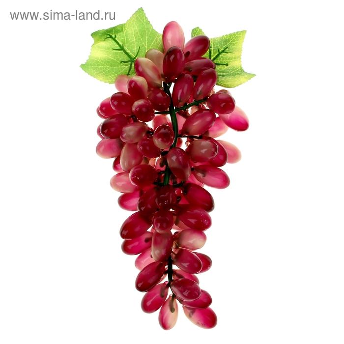 Искусственый виноград (85 ягод, глянцевый, цвет микс)