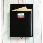 """Ящик почтовый вертикальный, без замка (с петлёй), """"Почта"""", чёрный"""