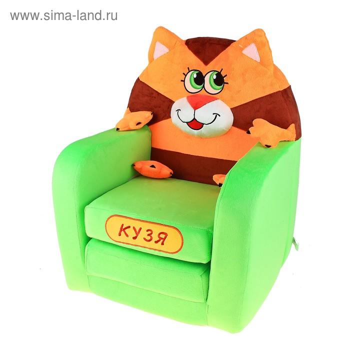 """Мягкая игрушка """"Кресло-кровать Кузя"""""""