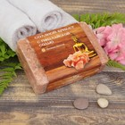 Соляной брикет с гималайской солью 1,35 кг