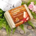 Соляной брикет из крымской розовой соли 1,35 кг