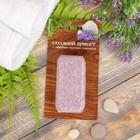 Соляной брикет мини с эфирным маслом лаванды, 10х4,5х2,5см, 0,2 кг