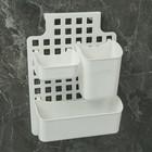 Органайзер навесной с контейнерами,  цвет белый