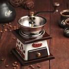"""Кофемолка с ручкой """"Кофейные зерна"""", 12х11,5х16 см темное дерево"""