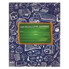 """Читательский дневник А5, 16 листов на скрепке """"Рисунки на доске"""""""