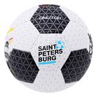 Мяч футбольный SAINT PETERSBURG р.5, 32 панели, PVC, 320 гр, камера бутил