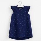 Платье, синее, р-р 32 (110-116 см) 5-6 лет., 95% хл., 5% эл.
