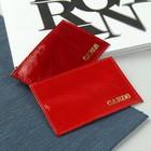 Футляр для карточек 9,5*0,1*6см, красный лак