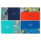 Тетрадь для нот А5, 16 листов MUSIC, обложка мелованный картон, микс