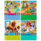 Читательский дневник А5, 24 листа «Любимые герои», обложка мелованный картон, микс