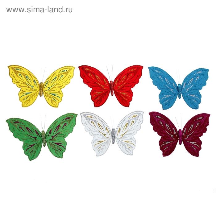 "Магнит ""Бабочка серебристая. Мозаика"", МИКС"