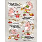 """Полотенце полулён """"Рецепты Хрюшки"""" 45х60 см, 160 г/м2, 50% лён,50% хлопок, шелкография"""