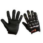Перчатки для езды на мототехнике, черные