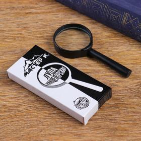 Лупа «Классика» х10, d=4 см, чёрная