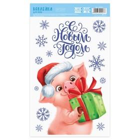 Наклейка для окон «Тебе подарочек», 20 х 34,5 см Ош