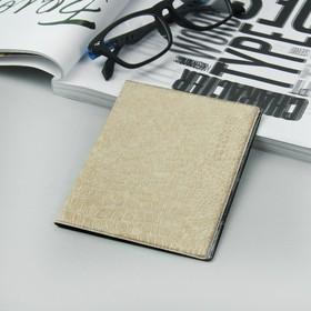Обложка д/паспорта 9,5*0,3*13,8 ПСП Престиж, тисн.конгрев, бежевый Ош