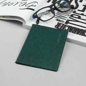 Обложка д/паспорта 9,5*0,3*13,8 ПСП Престиж, тисн.конгрев, зеленый Ош