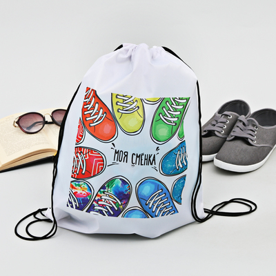 "Сумка-рюкзак для обуви ""Моя сменка"", 43 х 38 см"
