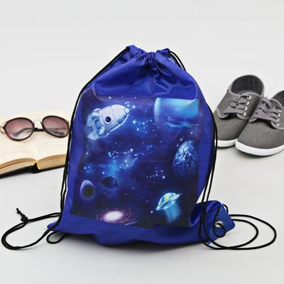 """Сумка-рюкзак для обуви """"Космос"""", 43 х 38 см"""