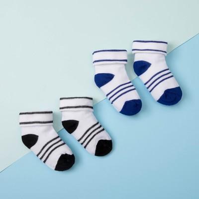 Набор детских носочков (2 пары), размер 9, цвет тёмно-синий/черный
