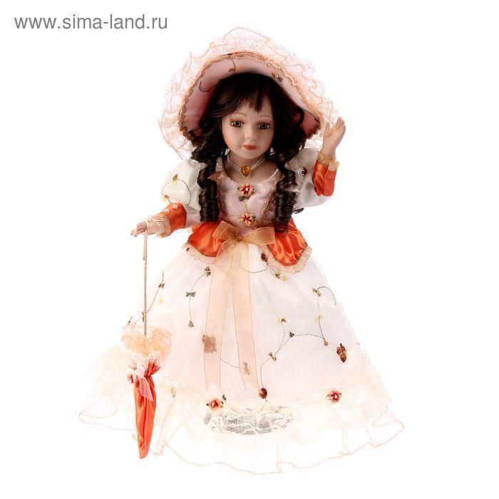 """Кукла коллекционная """"Барышня Вероника в оранжевом с зонтиком"""""""