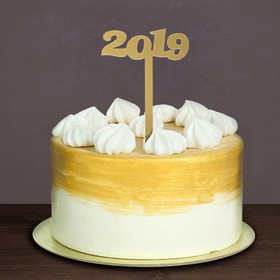 Топпер в торт '2019', акрил золото Ош