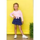 Юбка для девочки, синяя, р-р 32 (110-116 см) 5-6 л., 100% хлопок