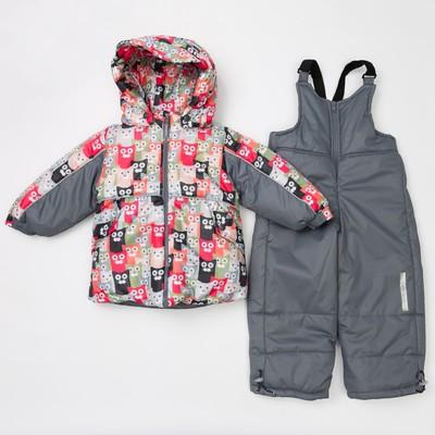 Комплект детский (Куртка + Полукомбинезон), рост 92 см, цвет серый(коты)