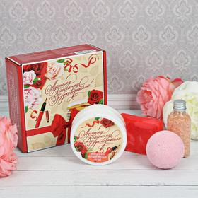 Набор в подарочной коробке 'Лучшему классному руководителю': крем для рук, бурлящий шар, соль для ванны, мыло ручной работы Ош