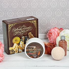Набор в подарочной коробке 'Любимому учителю': крем для рук, бурлящий шар, соль для ванны, мыло ручной работы Ош