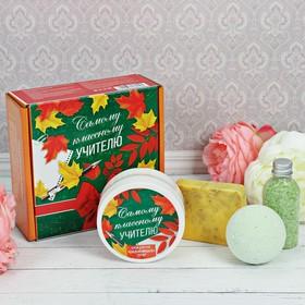 Набор в подарочной коробке 'Самому классному учителю': крем для рук, бурлящий шар, соль для ванны, мыло ручной работы Ош