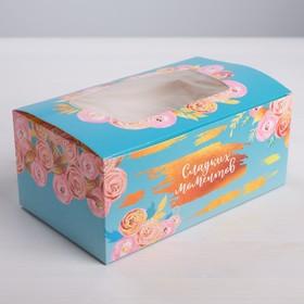 Коробка для кондитерских изделий «Сладких моментов», 18х7,5х10 см Ош