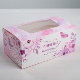 Коробка для кондитерских изделий «Приятных моментов», 18х7,5х10 см Ош