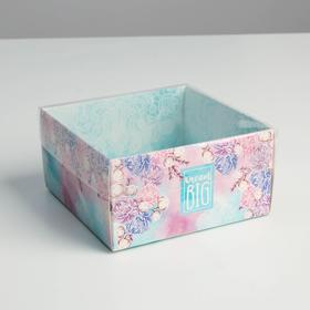 Коробка для кондитерских изделий «Большие мечты» 12 х6 х11.5 см Ош