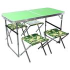 Набор ССТ-К2 стол (пласт) зеленый и 4 стула ССТ-К2