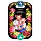 Доска разделочная «Свинки в пионах», 19×28×0,8 см