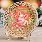 Настольная тарелочка «Свинка», здоровья в теле и гармонии в душе!, D=12 см