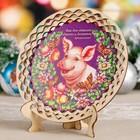 Настольная тарелочка «Свинка», ваш дом оберегаю, здоровье и достаток привлекаю!, D=12 см
