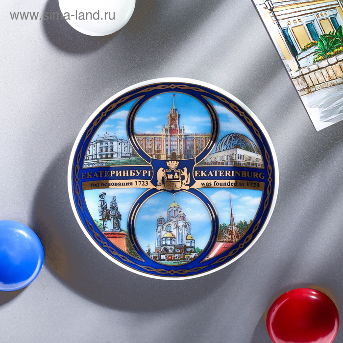 """Магнит-тарелка """"Екатеринбург. Коллаж"""", 8 см"""