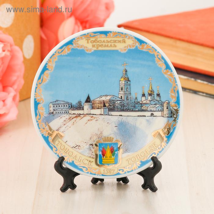 """Тарелка сувенирная """"Тобольск"""", 10 см, керамика, деколь"""
