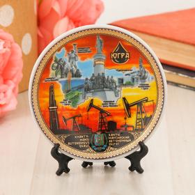 "Тарелка сувенирная ""ХМАО. Югра"", 10 см, керамика, деколь"