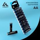 Батарейка Алкалиновая  Luazon, АА, LR6, блистер, 10 шт.