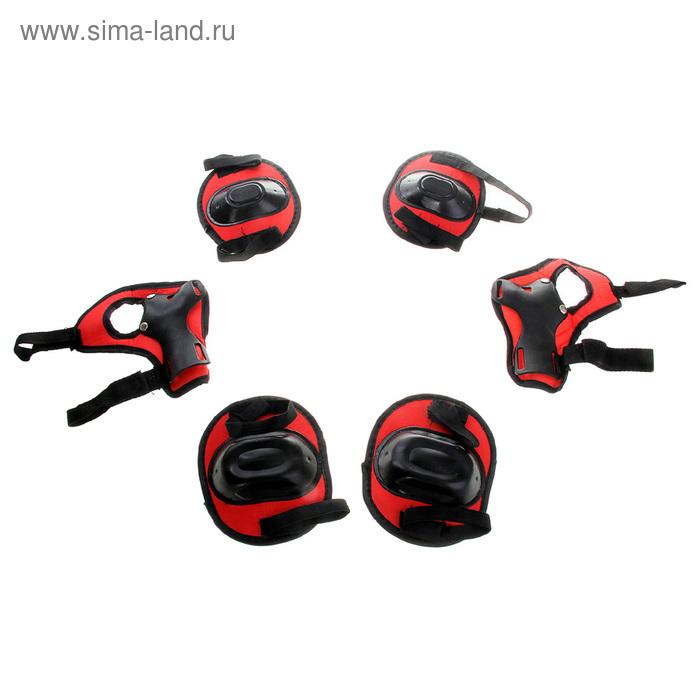 Защита роликовая OT-2011, красная