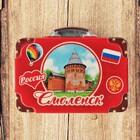 """Магнит с чемоданом """"Смоленск. Крепость"""" 7,5x5,6"""