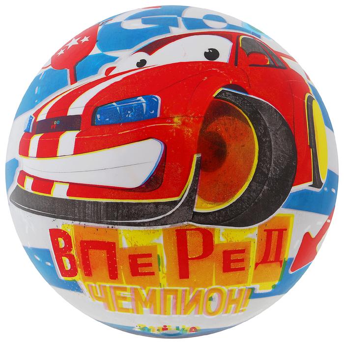 Мяч детский Вперед Чемпион 22 см, 60 гр в Бишкеке купить цена 59937a95e19